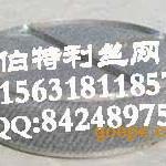 304/316L不锈钢丝网除沫器带格栅洗涤塔除雾器厂家直销