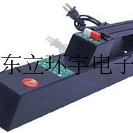 CHWD-9403E型手提紫外灯