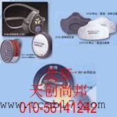 3100型单滤盒防毒面具