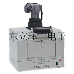 CHWD-9403D型紫外仪