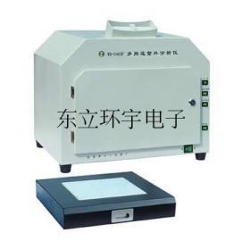 CHWD-9403F型多用途紫外仪价格