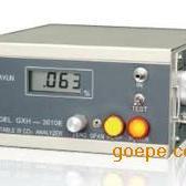 GXH-3010E不分光红外线二氧化碳CO2分析仪
