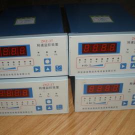 水轮机转速表ZKZ-3齿盘测速ZKZ-3T转速表哪里有