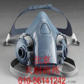7502半面型硅质防毒面具生产厂家