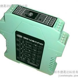 一进二出模拟量信号隔离变送器