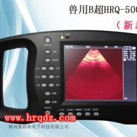 豪润奇品牌猪用伪彩色B超,HRQ-5000AV电池充电器探头