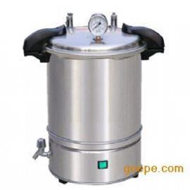 博讯电热型手提式高压蒸汽灭菌器YXQ-SG46-280S