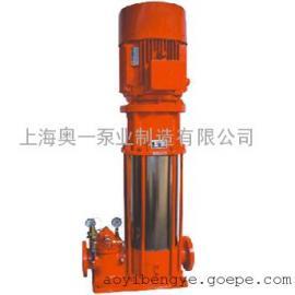 XBD立式恒压切线消防泵