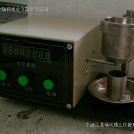 粉末检测仪,固体粉末检测仪,休止角测定方法