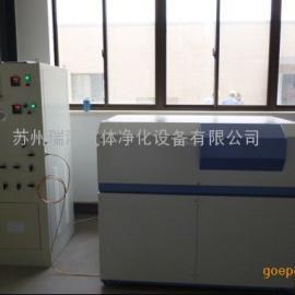 瑞士ARL光谱联机用氩气净化器