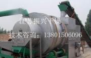 干粉砂浆专用烘干机-振兴粉体公司