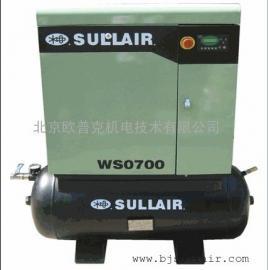 美国寿力WS系列VSD(变频)空气压缩机华北总代理