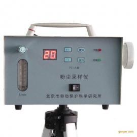 FC-1A/FC-1B单气路粉尘采样仪器
