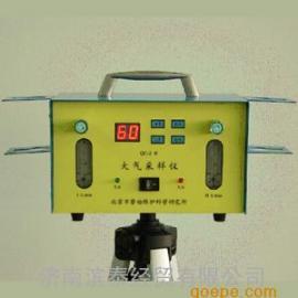 QC-2A双气路大气采样器0.1-1.5L/min