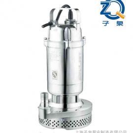 不锈钢清水泵