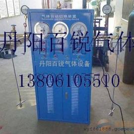 带减压装置丹阳自动切换汇流排生产厂家