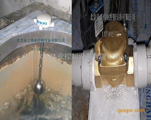 浮球水位控制阀组 水箱浮球控制阀图片