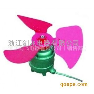 MDBF系列电力变压器风扇
