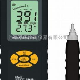 香港希玛AR63B分体式数字测振仪便携式测振仪
