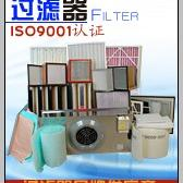 空气过滤器,过滤网,过滤器厂家,初中效高效过滤网
