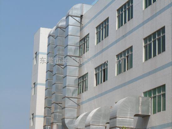 通风管 中央空调通风管
