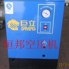批发冷冻式空气干燥机 深圳空气干燥机 巨立空气干燥机