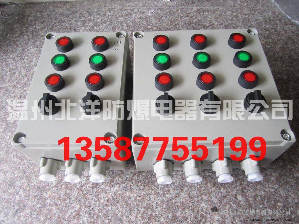 不锈钢材质BXK防爆控制箱_挂式防爆控制箱
