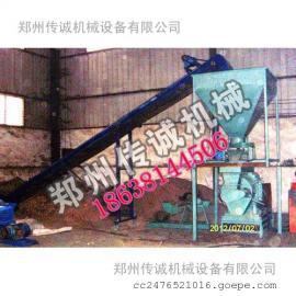 郑州传诚CH生物质环模压块机
