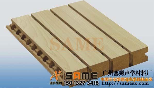 长沙木质吸音板-广州塞姆声学材料厂-谷瀑环保材料网
