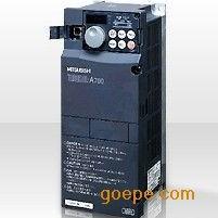 三菱变频器FR-A700系列