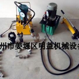 分离式电动液压钳,CO-240线缆压接钳,电动分体式液压钳