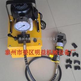 分离式电动液压钳CO-500 ,手动液压钳