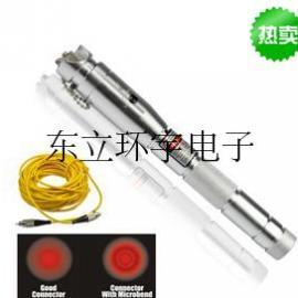 HY-VFL650-1S 型便携式光纤故障定位仪