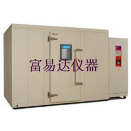 步入式高低温试验室BTLP8000