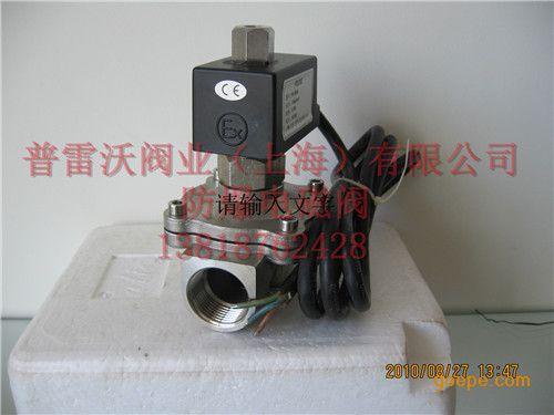 t4等级线圈,多种电压acc220v dc24v等,dn25二位二通不锈钢防爆电磁阀图片