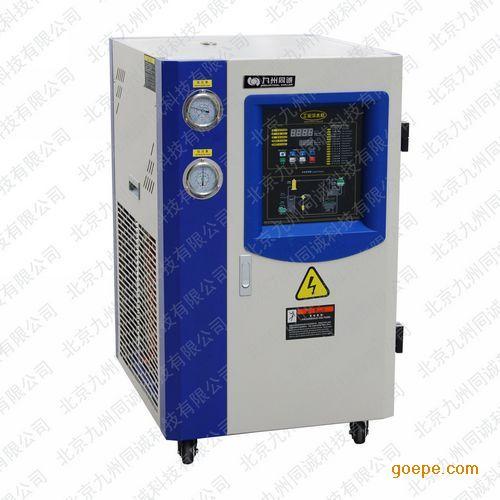 实验室冰水机、小型冰水机