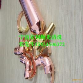 黄铜清洗剂 紫铜清洗剂 铜去氧化皮剂