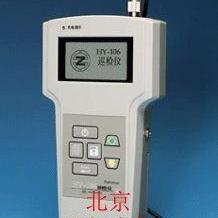 HY-106型工作测振仪制造商