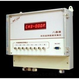 HY-107八通道状态监测数据采集仪设置方法
