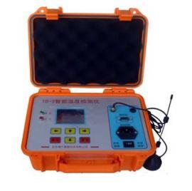 智能温度检测仪(从机)