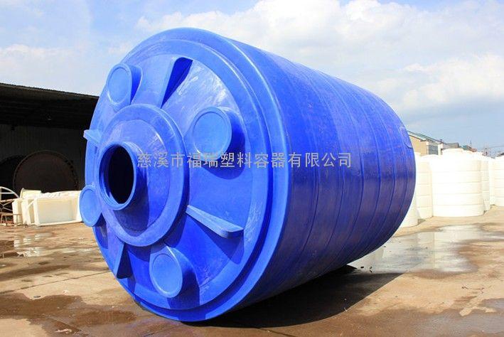 40吨pe水箱,40吨塑胶水箱,40吨塑料水箱