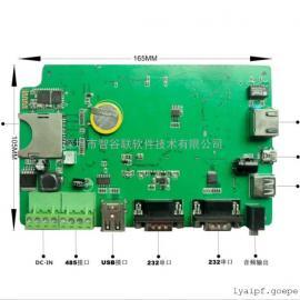 嵌入式ARM11wince工控板可接7寸屏