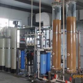厂家直销全自动软化水处理装置