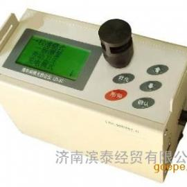 LD-5C粉尘(颗粒物)浓度测试仪
