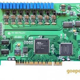 供PCI-8324B8路DI24CHDO16CH模出采集卡