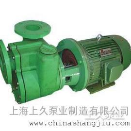 25FPZ-10增强聚丙烯耐腐蚀自吸泵