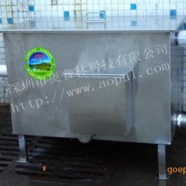无动力自动排油隔油池