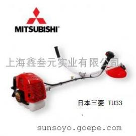 三菱TU33侧挂式割灌机、日本三菱割灌机、三菱代理