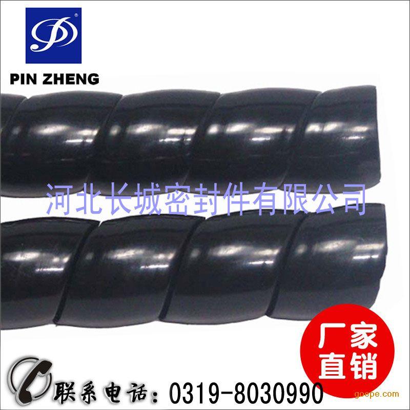 供应品正牌胶管保护套 耐磨损耐酸碱 一年质保
