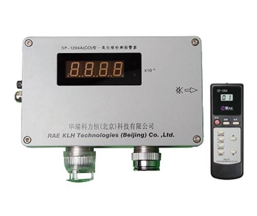 SP-1204A 一氧化碳气体检测报警仪